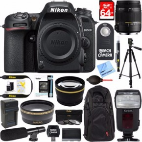 Nikon D7500 with One Possible Bundle